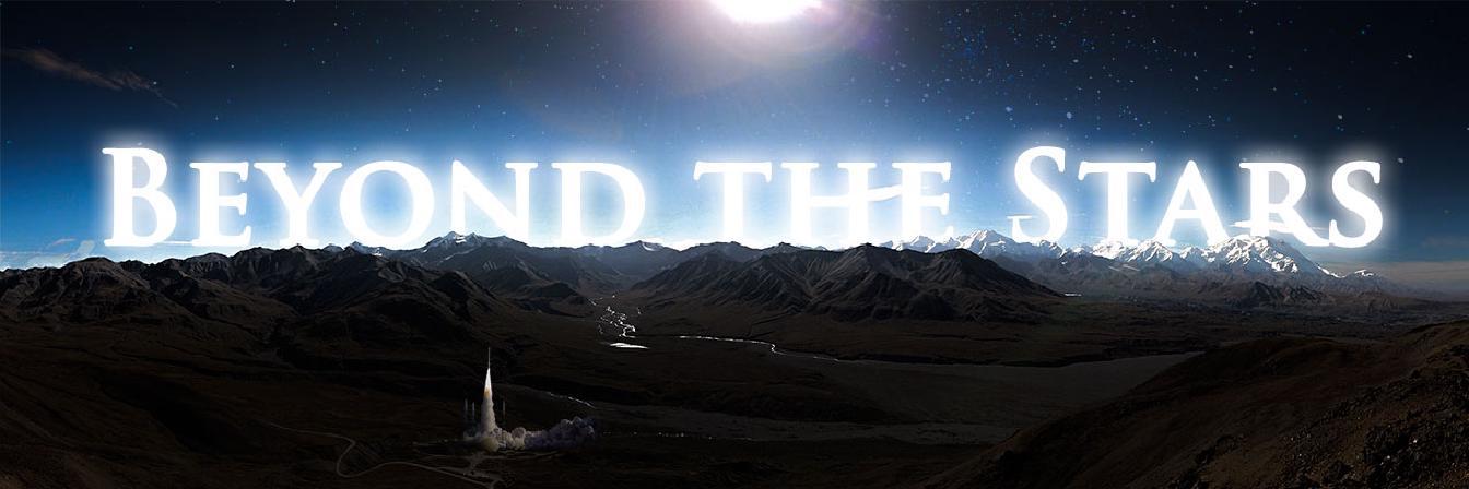 Beyond the Stars, banner