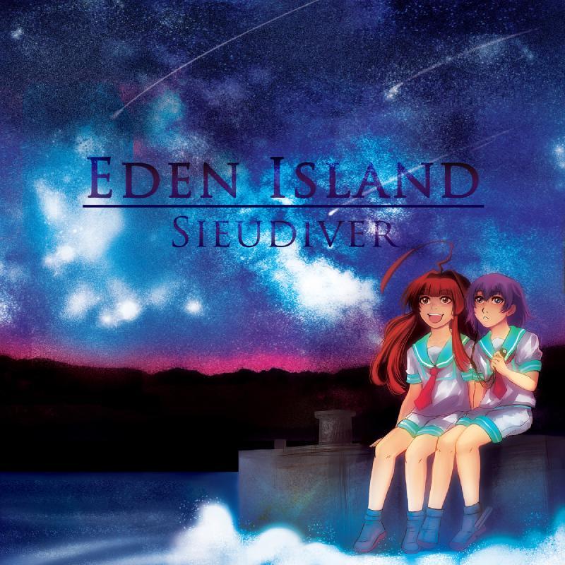 Eden Island, album cover
