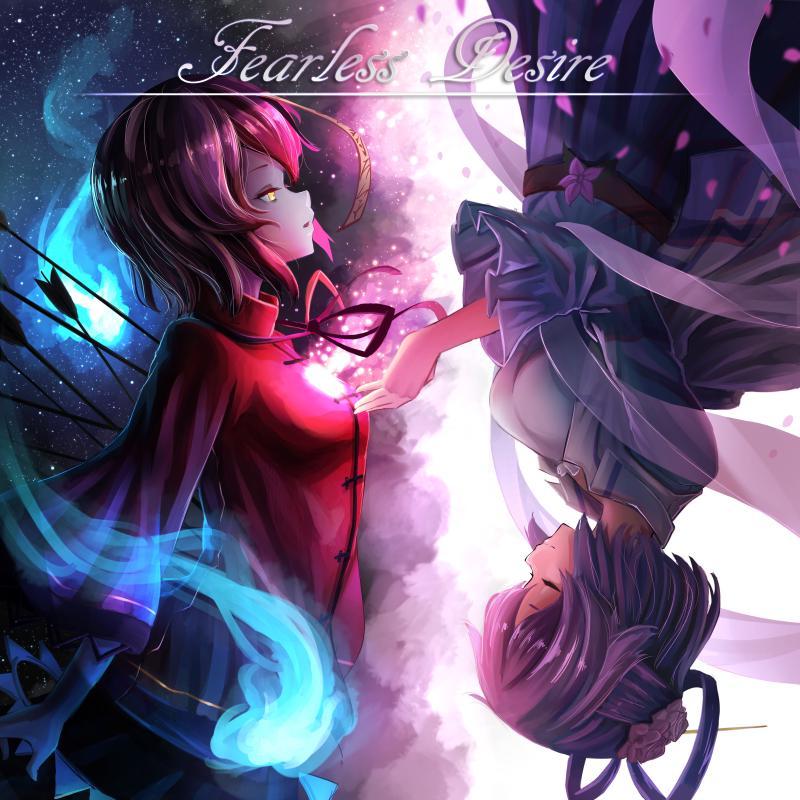 Fearless Desire, album cover